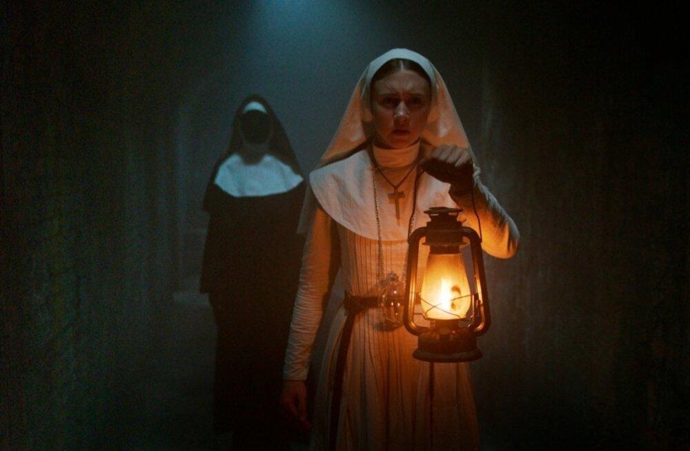 The Nunn, Nunn