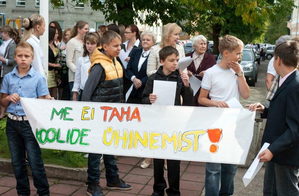 Narva Eesti Gümnaasiumi esimene õppepäev