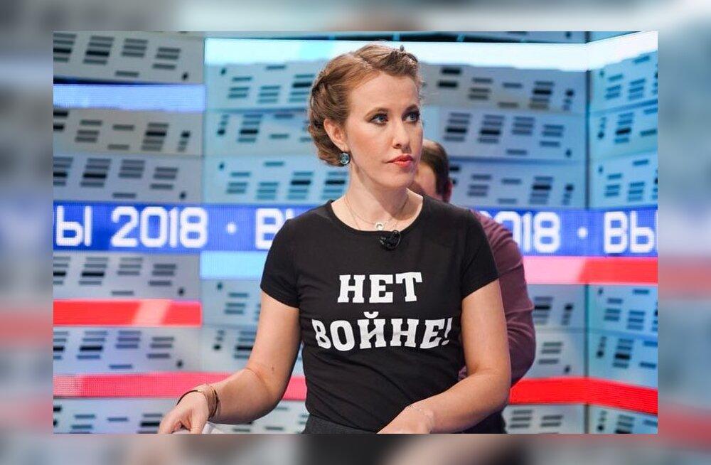 Пока фанаты обсуждают беременность Собчак, она делится фото в купальнике