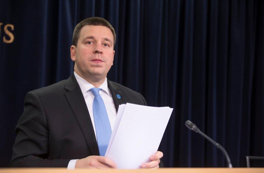 Премьер-министр Эстонии Юри Ратас встретится с мальтийским и итальянским коллегами