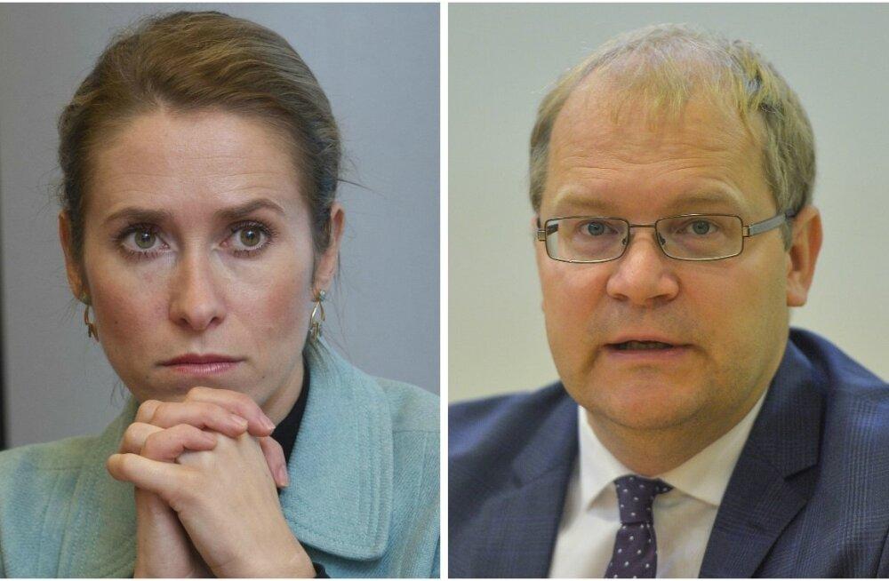 Euroopa parlamendi ALDE fraktsiooni reformierakondlasest liikmedKaja Kallas ja Urmas Paet