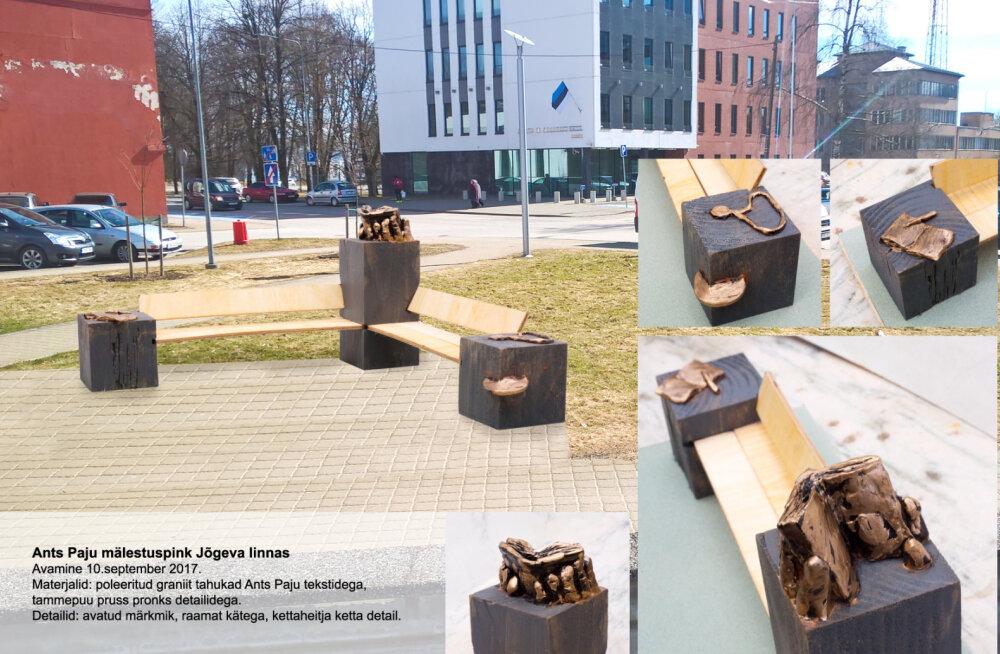 Ants Paju mälestuse hoidmiseks rajatakse Jõgevale skulptuurpink