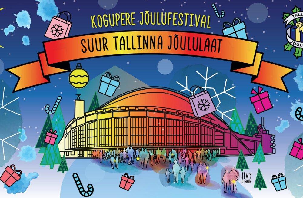 Сказочная рождественская страна: во время рождественского фестиваля на Таллиннском певческом поле будут установлены мощные световые инсталляции
