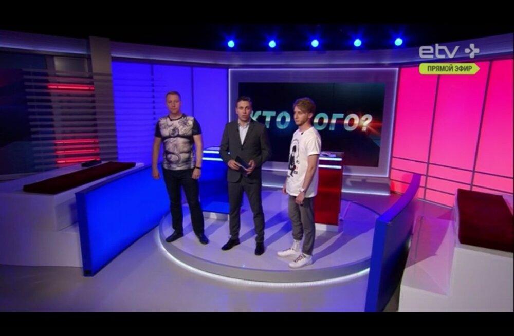 ВИДЕО: «Кто кого?» на ETV+: Владислав Копылков vs. Виталий Вестеринен