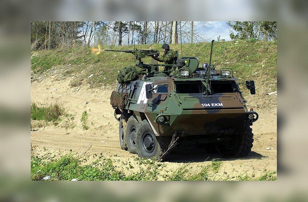 В Нарве отпразднуют День ветеранов Сил обороны Эстонии
