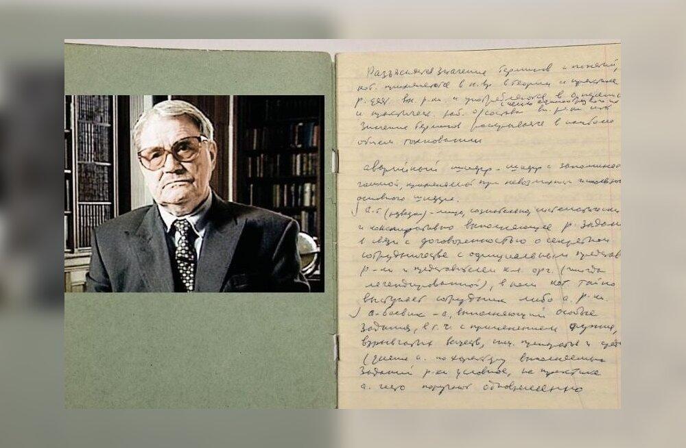 Kes oli Vassili Mitrohhin, KGB saladused paljastanud arhivaar?