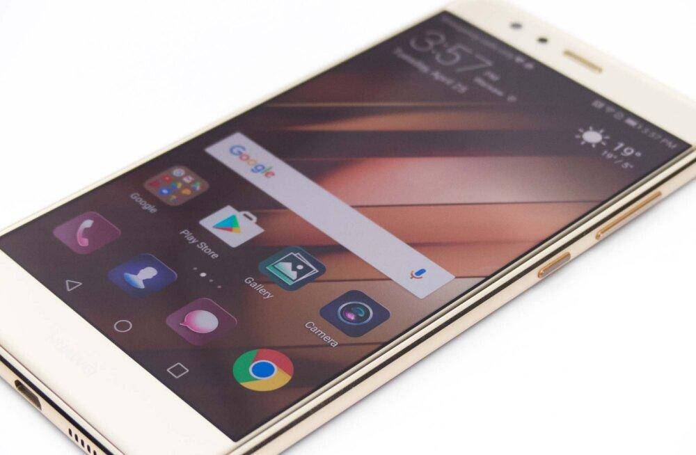 Huawei P10 Lite – muljetavaldav, nutikas ja võimas