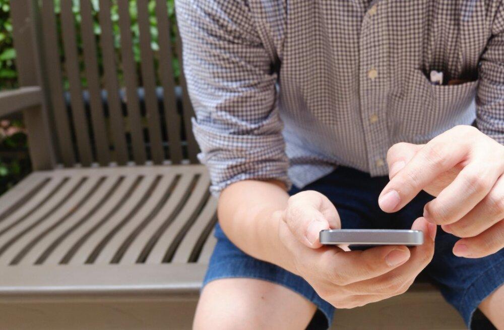 Kuidas soojal suvel õues oma telefoni päikese ja niiskuse eest kaitsta