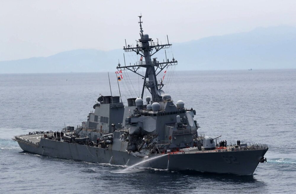 JAPAN-US-PHILIPPINES-NAVY-ACCIDENT-ARMY-DIPLOMACY