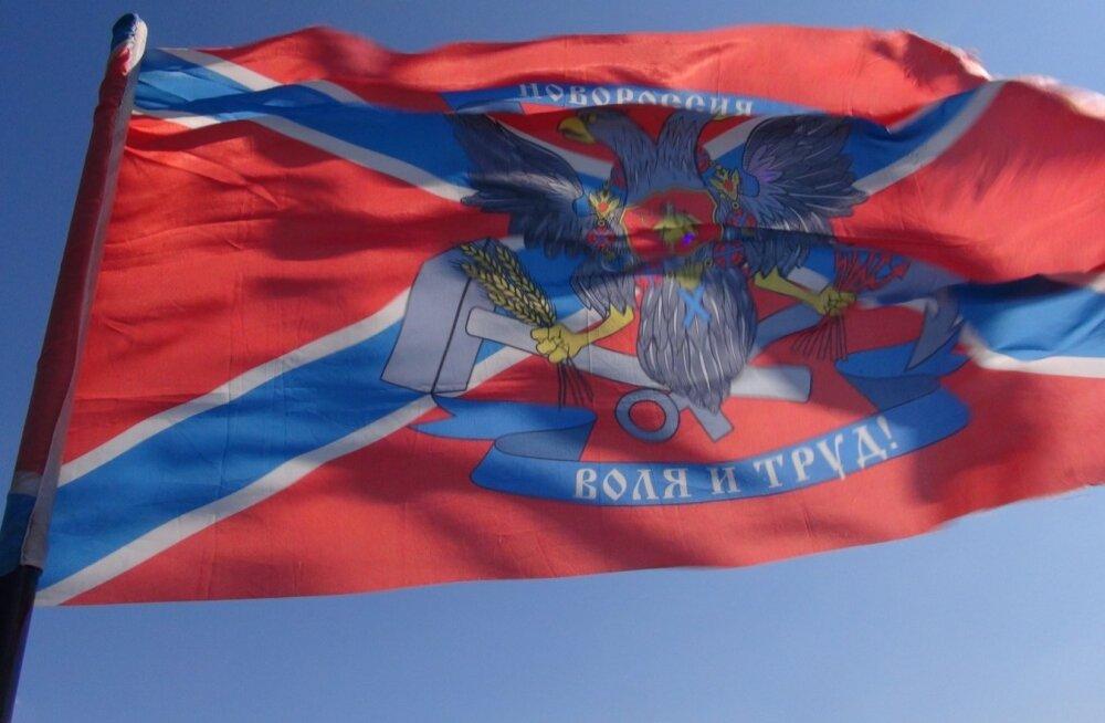 """Donetski ja Luganski """"rahvavabariikides"""" kaalutakse ühtse """"Novorossija"""" loomist"""