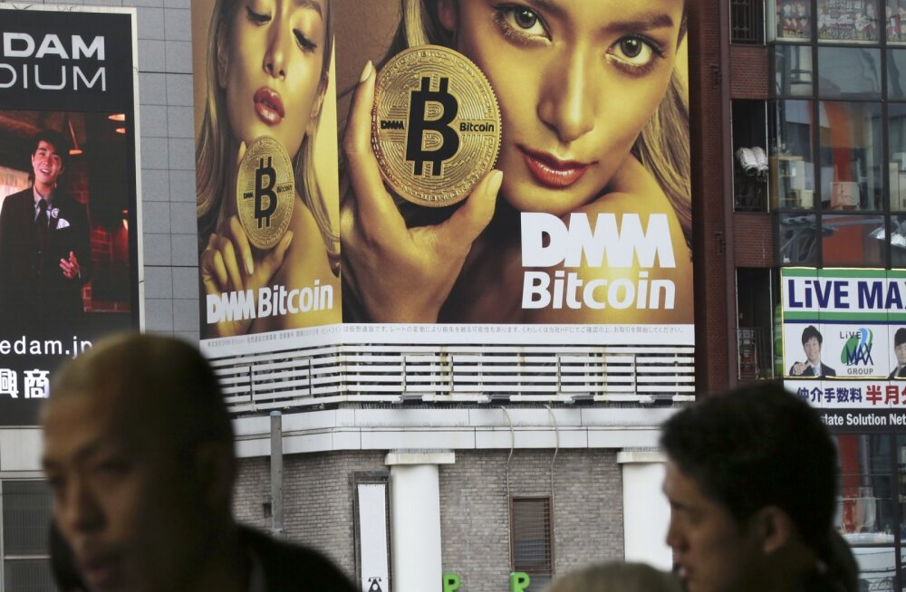 """Lõpu algus? 2008. aasta majanduskrahhi ennustanud professor nimetas bitcoini """"kõigi mullide emaks"""""""