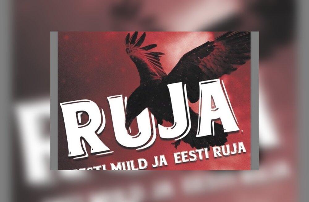 """Kontsert """"Eesti muld ja Eesti Ruja"""""""