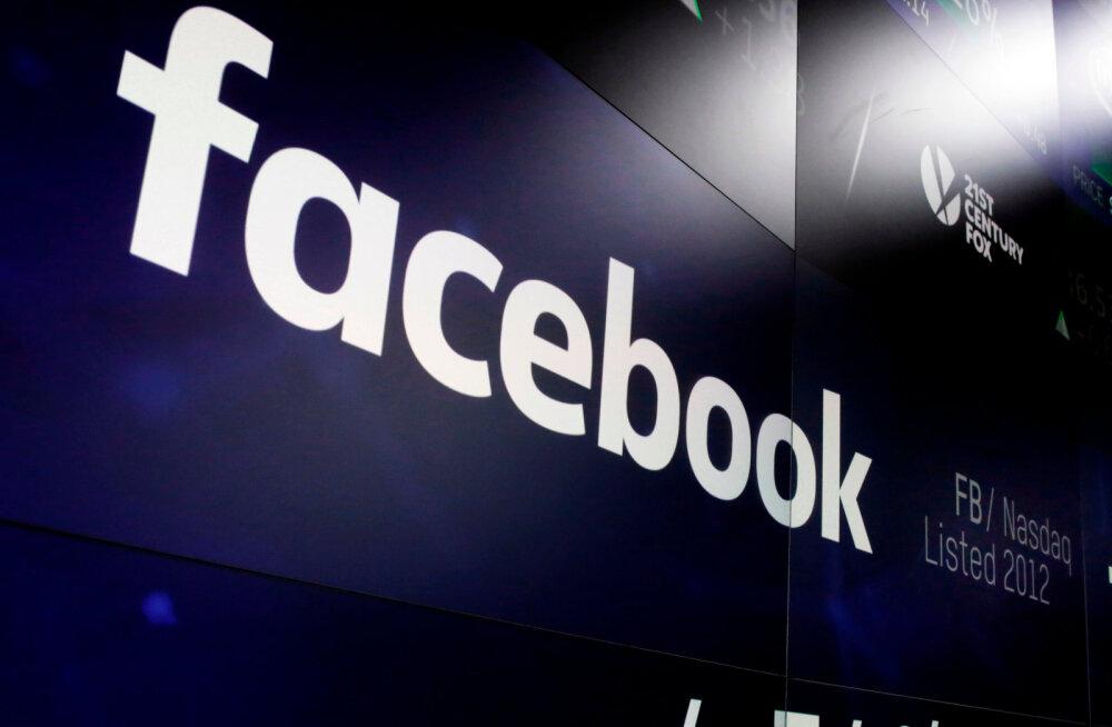 Sellest nädalast saavad eurooplased oma Facebooki privaatsusseaded uuesti üle vaadata, peagi järgneb muu maailm