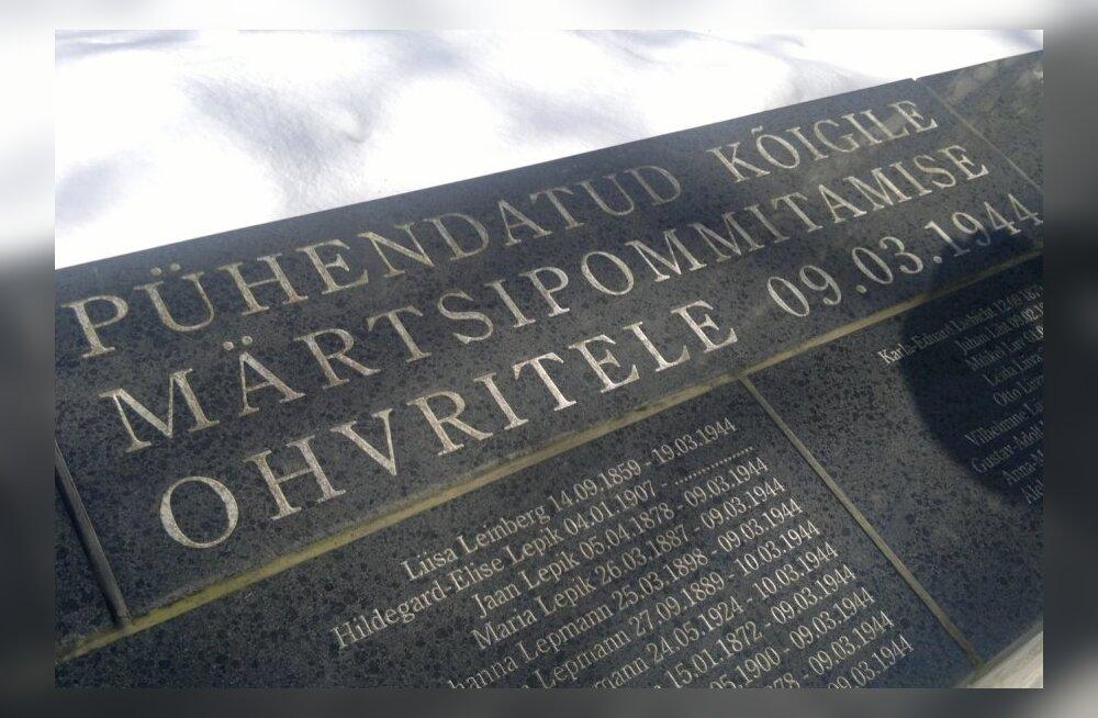 Pommitamise mälestusmärk siselinna kalmistul