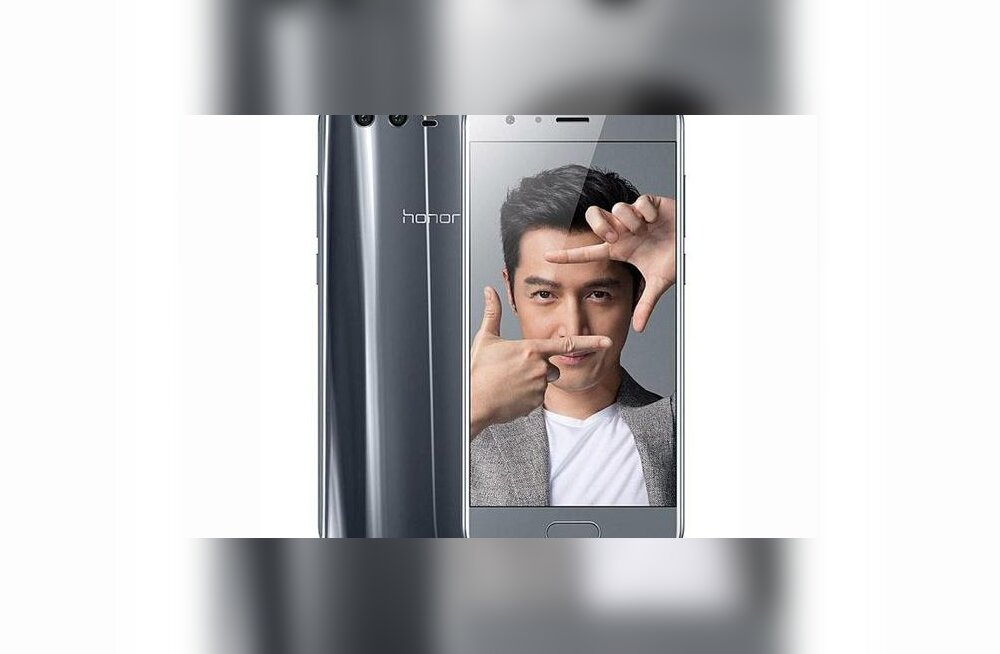 Huawei kütab armutult: iga kahe kuu järel uus korralik telefon, seekord siis Honor 9