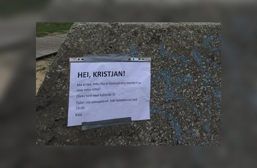 Facebookis levib äge tutvumiskuulutus: Kristjan, kus sa oled? Kaia ootab sind rannas!