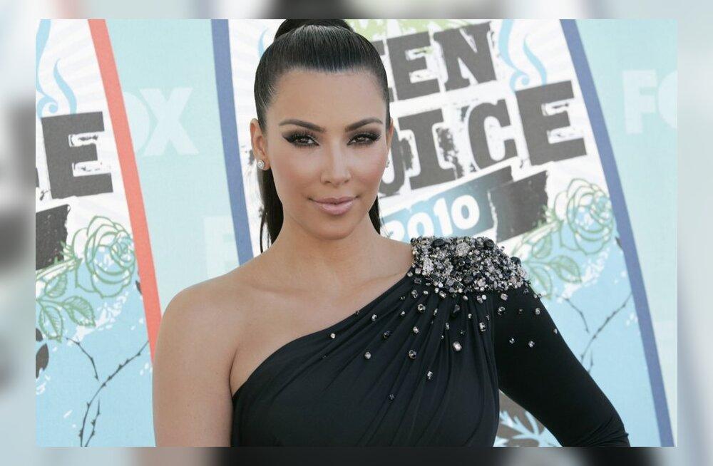 Nii nunnu! Kim Kardashianil ja Kanye Westil on ühesugused tossud