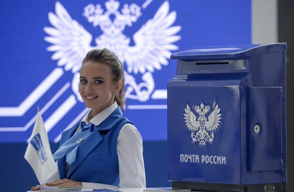 Venemaa Post