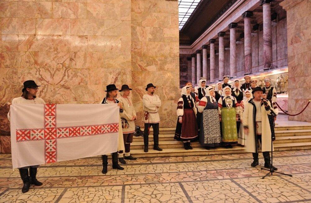 Seto kultuuri päevad Peterburis