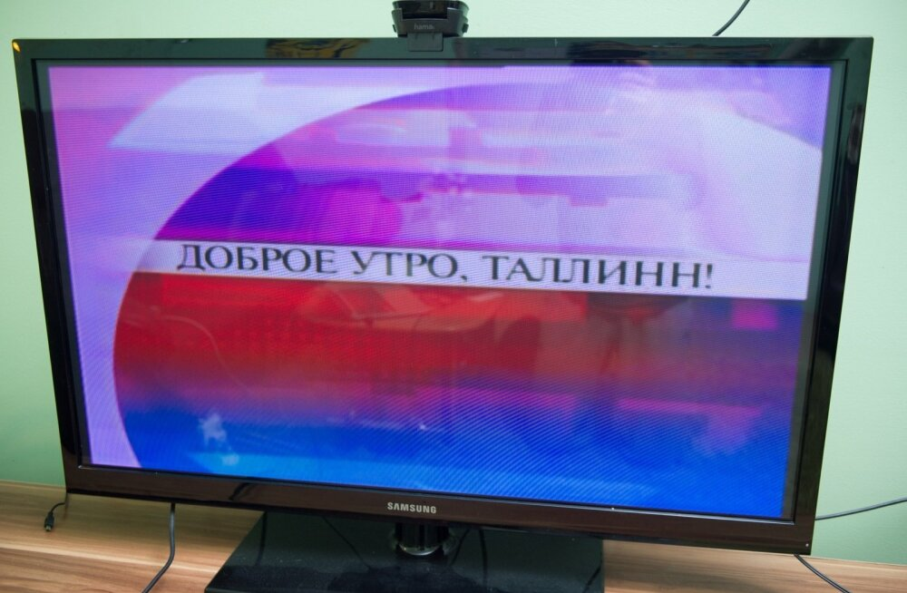"Venekanal PBK saade ""Tere hommikus, Tallinn"""