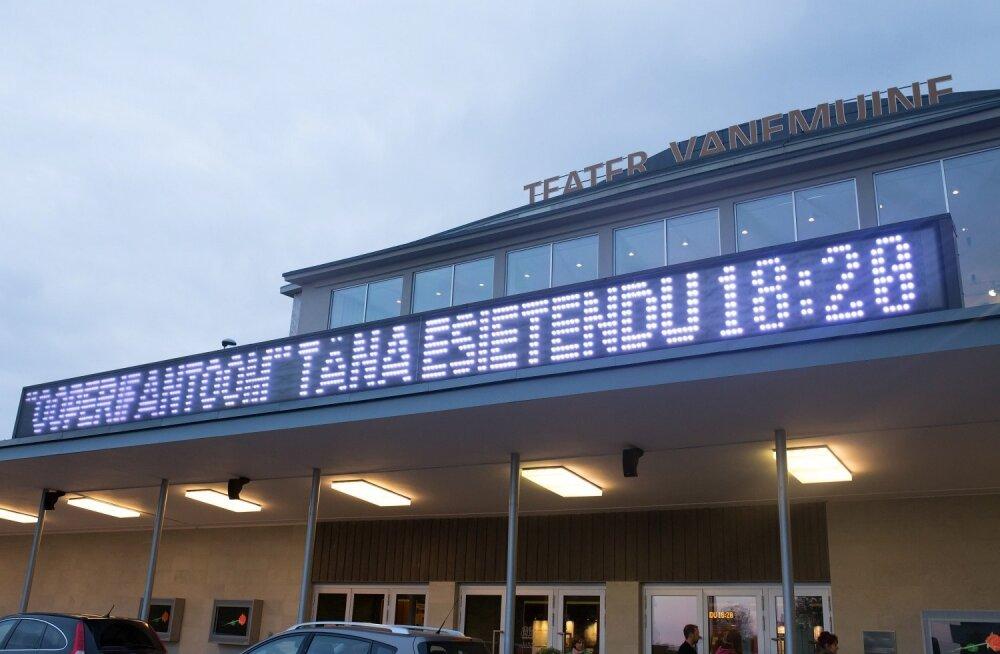 Ooperifantoom Vanemuise teatris