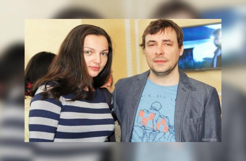 ВИДЕО: Бывшая жена Евгения Цыганова вывела на сцену всех его детей