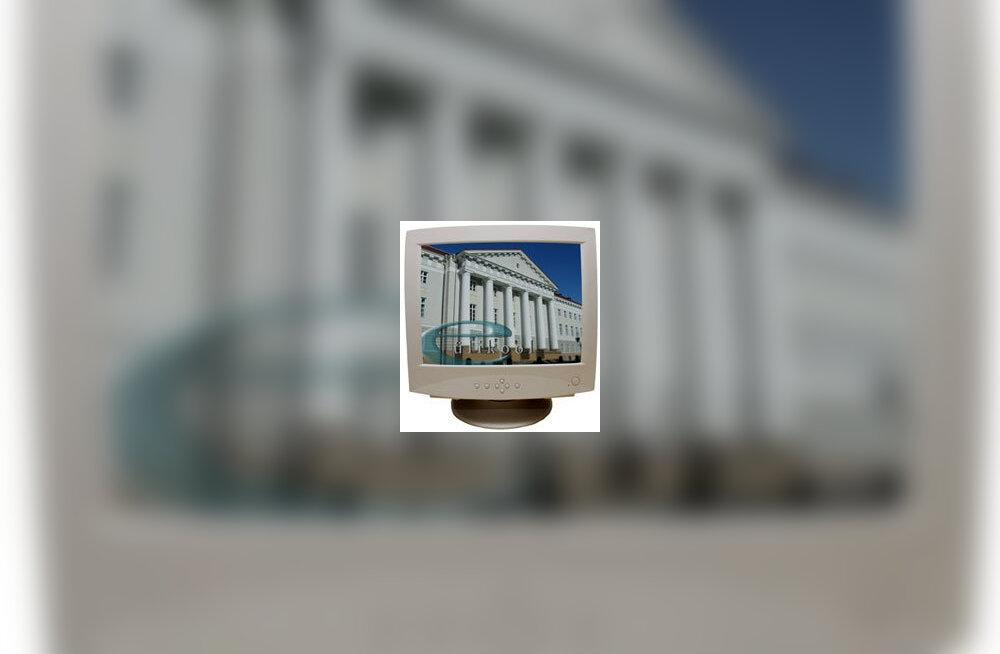 <b>Tartu Ülikool avas e-ülikooli</b>