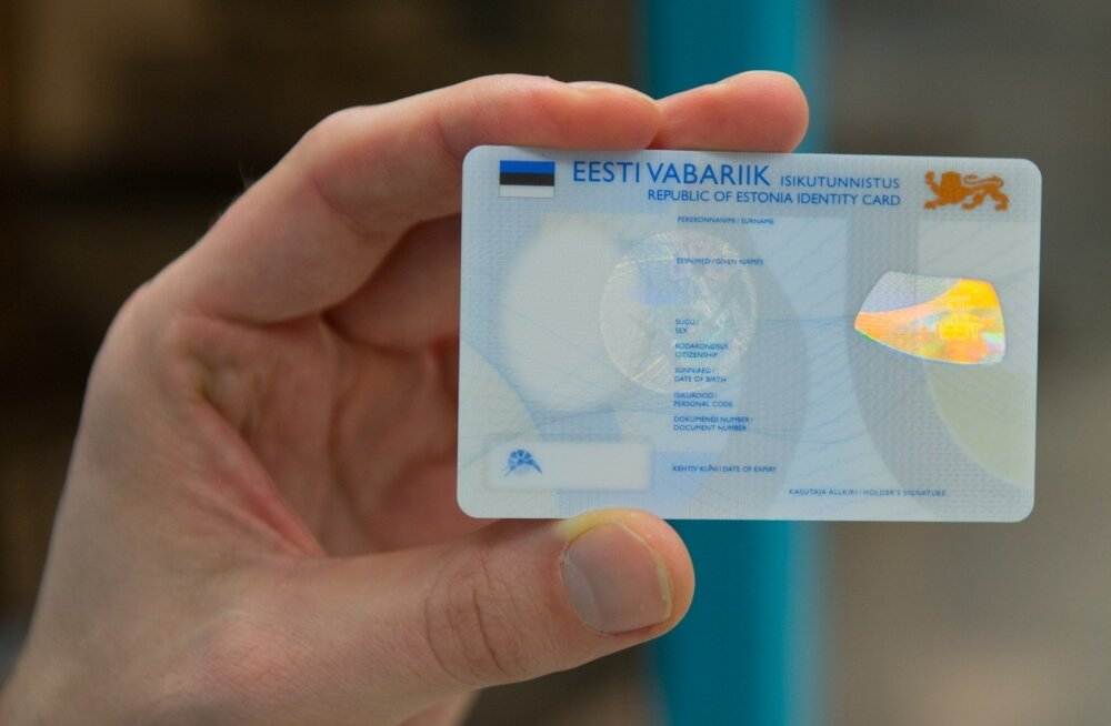 Владельцы обновленных ИД-карт получили сообщения о закрытии сертификатов