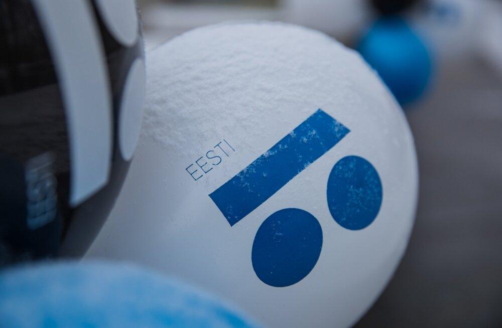 Eesti Vabariik 100 kunstiprogrammi ametlik avaüritus Kumu kunstimuuseumis