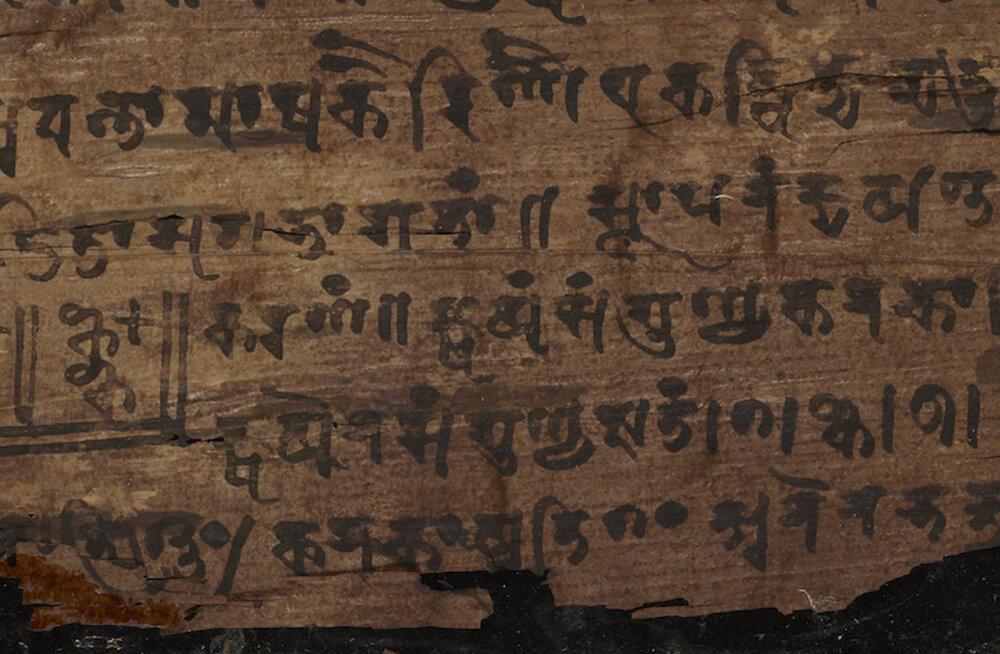Leiti kõige vanem käsikiri, kus mainitakse numbrit null
