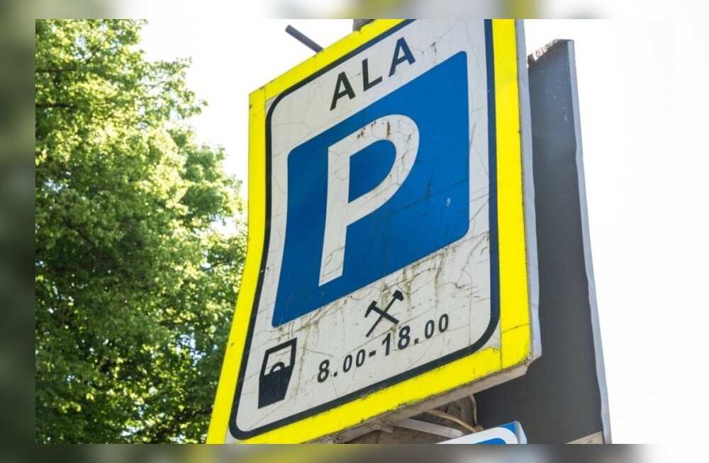 Нарва-Йыэсуу не способен востребовать деньги с не платящих за парковку иностранных водителей