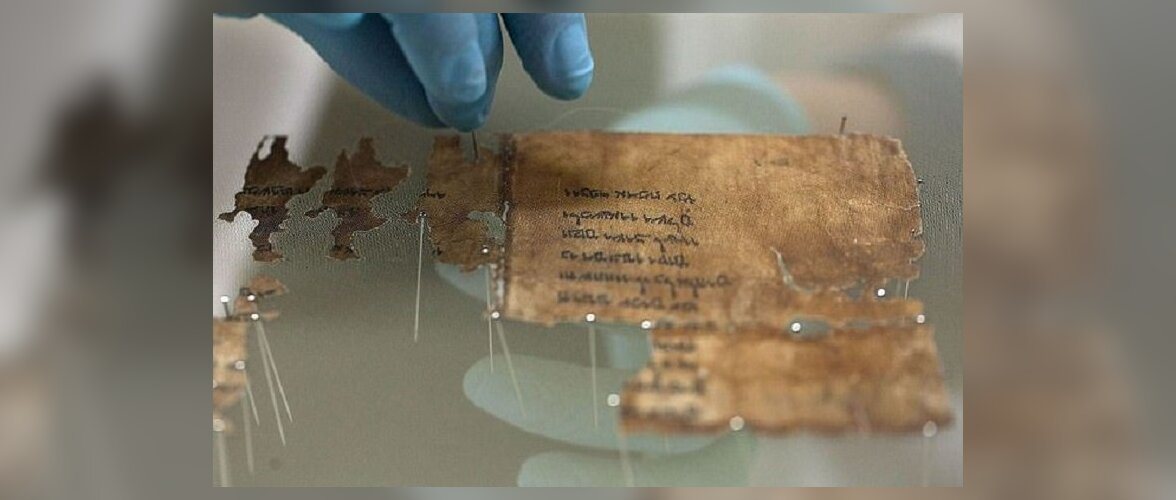 Ученые расшифровали таинственный свиток Мертвого моря и узнали о ритуалах древних иудеев