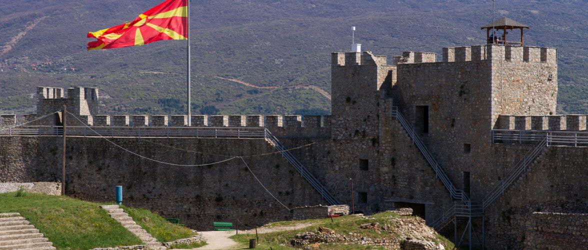 Македония получила новое название