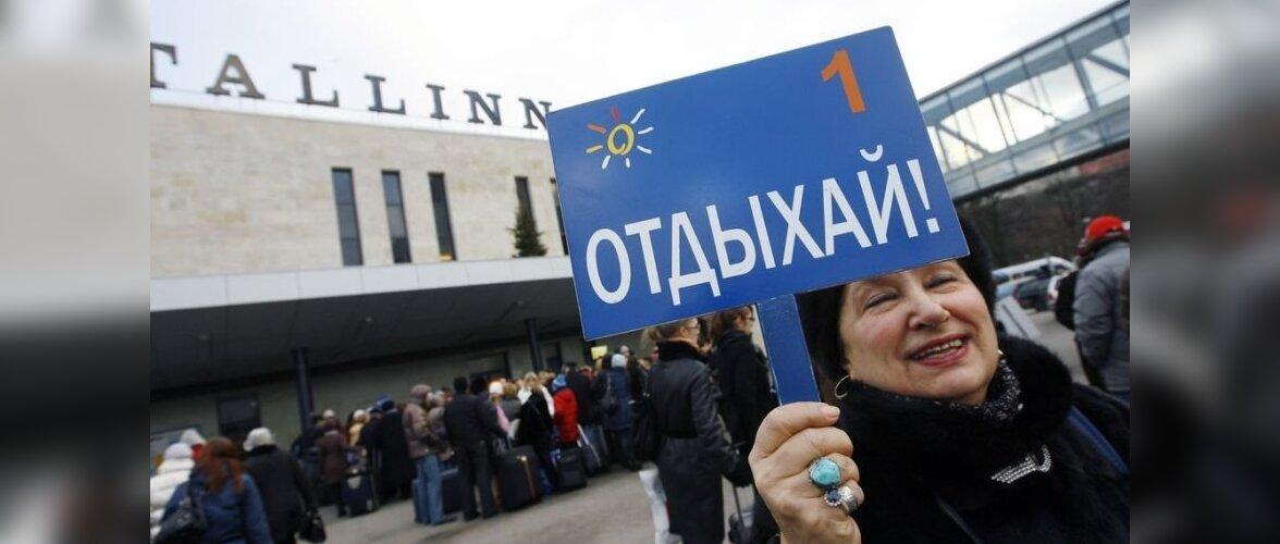 Праздник 8-го марта привлечет в Эстонию тысячи туристов из России
