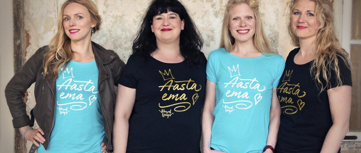 Mis hoiab koos neid kolme naiste sõpruskonda: tõelised sõbrad ei hooli su puudustest ega kadesta su edu