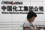 Hiina riigile kuuluva keemiafirma peakontor Pekingis. Ettevõtte tahtis ligi 44 miljardi dollari eest osta  Šveitsi seemnete ning pestitsiidide tootjat Syngenta.