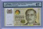 500-eurone kahvatub maailma suurima väärtusega rahatähe kõrval