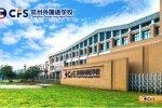 Hiinas ehitati kool keemiajäätmete lademele ja nüüd imestatakse, miks lapsed haiged