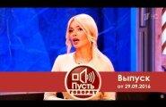Знаменитая певица рассказала о страшной жизни после развода с миллионером
