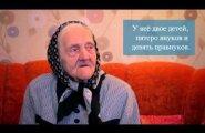 ВИДЕО: Как 93-летней бабушке-рукодельнице Федосье передали письмо от американской туристки