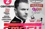 """Выиграй билеты на """"Танцевальный рай"""" — уникальное выступление DJ Smash"""