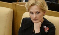 """В России приняли пакет """"антитеррористических законов"""" Яровой"""