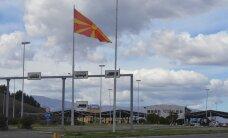Депутаты Рийгикогу сформировали группу по парламентским связям с Македонией