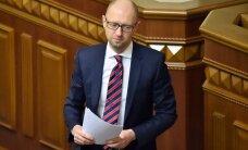 Премьер-министр Украины Яценюк сложил свои полномочия