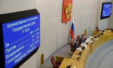 """""""Коммерсант"""": Российским чиновникам могут запретить WhatsApp и Skype"""