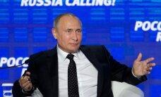 Пресса Британии: бросит ли Путин вызов Трампу в Балтии?