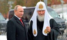 "Путин наградил патриарха Кирилла орденом ""За заслуги перед отечеством"""