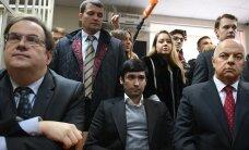 """Суд признал вину сына вице-президента """"Лукойла"""" и других участников гонки на """"Гелендвагене"""""""