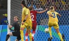 ВИДЕО: Самый дорогой автогол футбольного турнира Олимпиады