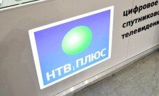Российское телевидение: средство информации или инструмент пропаганды?